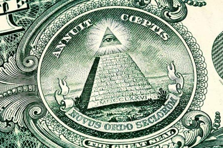 Apakah Itu Illuminati?
